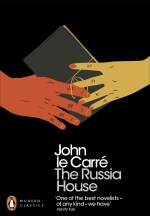 Penguin Modern Classics Edition of 'The Russia House'